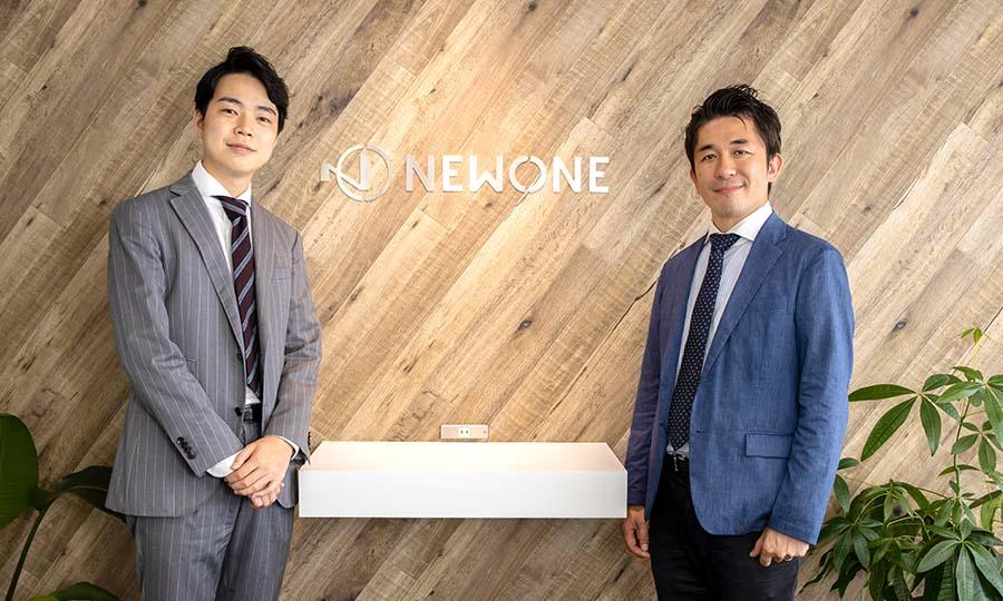 上林周平さん(株式会社NEWONE 代表取締役社長)、小野寺慎平さん(株式会社NEWONEコンサルタント)