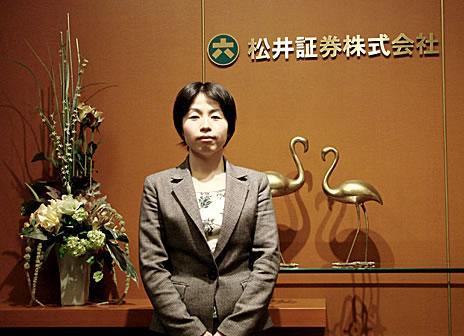 松井証券株式会社 総務企画部担当課長 足立朋子さん