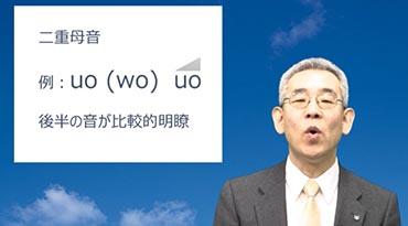 ミニ中国語講座(発音声調・母音編)の画面(提供:キヤノン株式会社提供)