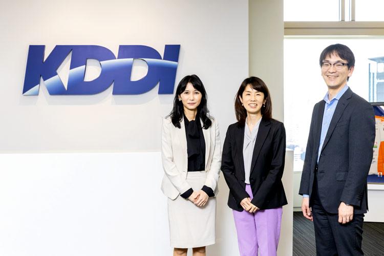 KDDI株式会社 穴田さん 千葉さん 横尾さん