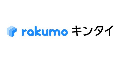 rakumoキンタイ-ロゴ