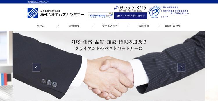 多様な部下のマネジメント【イクボス養成】