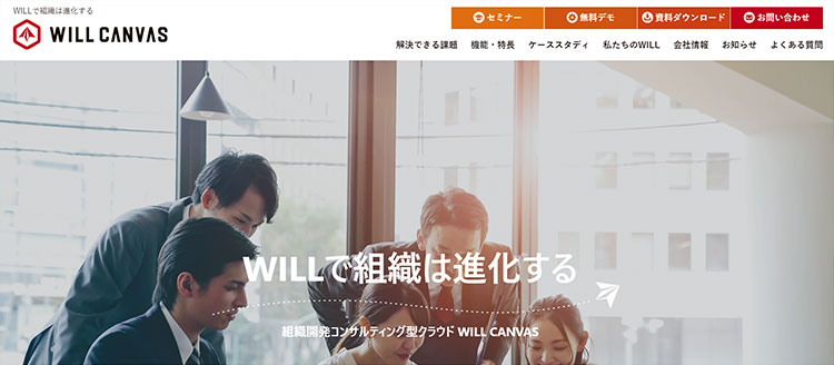 ESベンチマーク・ジャパン