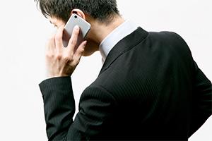 交渉やすり合わせに有効だが増えてきた「電話に出ない人」 Photo