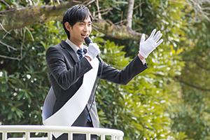 人材紹介ウラオモテ:健政治経験者の再就職 Photo