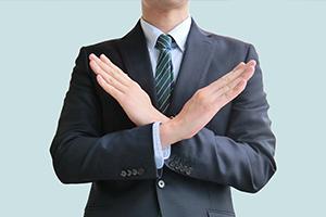 人材紹介ウラオモテ:「働き方改革」の弊害か……見失いたくない転職の目的
