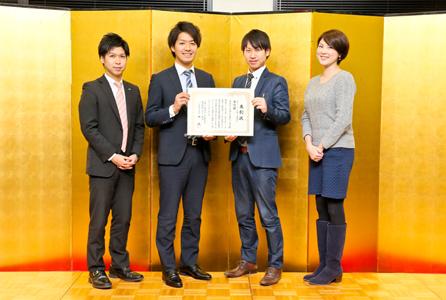 準優勝チームの株式会社リンクアンドモチベーション様 Photo
