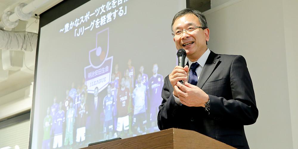 村井満氏講演の様子