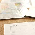 アルバイト・パート採用の「実務」【1】募集・採用