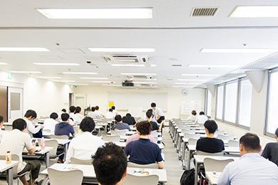 社員研修・人材育成の実務(3)