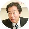 資生堂ジャパン株式会社 人事部 人事企画室長 木村 剛志さん