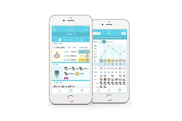 うつレコ: うつ病の人のための行動記録アプリ