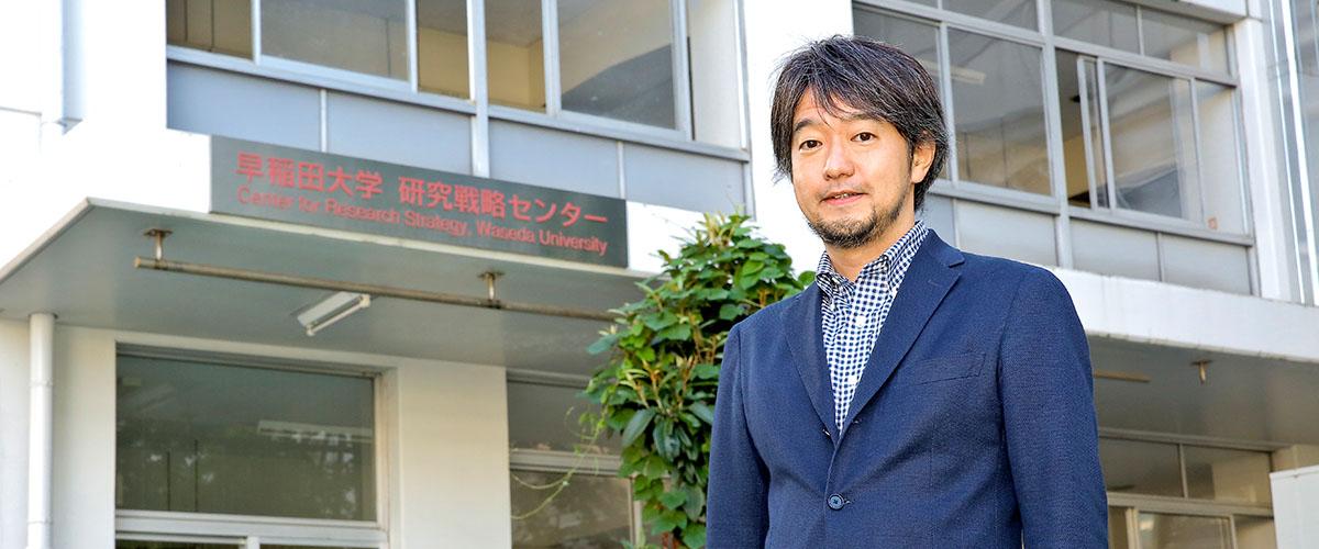 早稲田大学研究戦略センター 枝川 義邦さん 脳科学は人事にどう活かせるか~モチベーション、アンガーマネジメント、身体感覚~