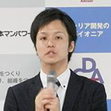 『新入社員を定着、早期戦力化するためには』横浜国立大学・服部泰宏准教授 イベントレポート