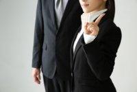 【ナレッジ】女性活躍推進法  行動計画策定における人事データ活用の課題と対策