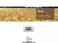 Brew株式会社 会社案内
