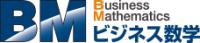 ビジネス数学検定 ~数字に強い人材を育てる!【 公益財団法人日本数学検定協会開発 】