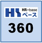 360度多面評価HRベース