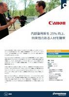 CANON - 内部登用率を25%向上、将来性のある人財を確保(グローバルタレントマネジメント事例)