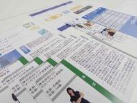法人営業ビジネスシミュレーション紹介資料
