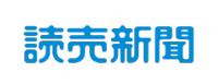 【(新聞のちからプレゼンツ)紹介資料】内定者・若手社員支援プログラム