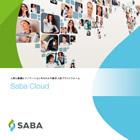 次世代人財育成統合プラットフォーム - Saba Cloud 製品パンフレット