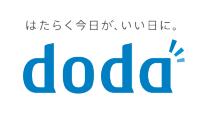 業界最大級の会員数と豊富な実績☆doda求人情報サービス 資料