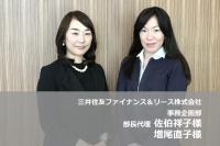 忙しい仕事のなかでも、メンバー同士が楽しみながら活動を共有し、女性事務社員のリーダーシップ発揮を実現。