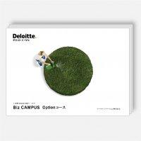 人材育成総合支援サービス「Biz CAMPUS」Optionコース詳細資料