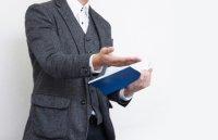 【事例集】おススメの助成金活用法集