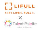 【導入事例】日本一働きたい会社「LIFULL」が挑戦するタレントマネジメントの取り組み