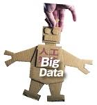 Pythonを使って学ぶ機械学習入門 ~データ分析からディープラーニングまで~【速習コース】
