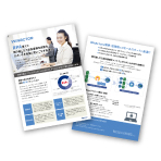 WinActor製品カタログ