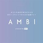 若手ハイキャリアの特化サイト AMBI