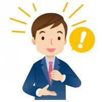 【無料ダウンロード資料】12の講師スキルと4つの成長支援スキル