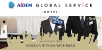 AIDEM GLOBAL SERVICE HOTEL(ホテル)