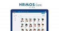 HRMOS Coreご案内資料