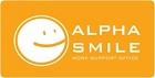 【アルファスマイル】企業様向けパンフレット