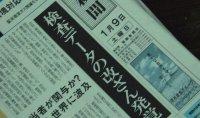【日経DVD/研修用教材】不正を許さない職場づくり