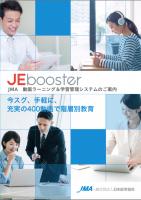 【無料トライアル】日本能率協会×enfac 階層別のオンライン研修動画(500本)