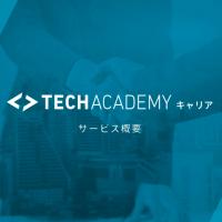 【TechAcademyキャリア】若手ITエンジニア採用支援サービス概要資料