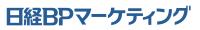 新入社員向けオンライン研修・テレワークにも映像教材がオススメ 【研修用動画ストリーミングサービス・日経DVDオンライン】