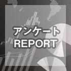 【有料セミナー参加者レポート】ご参加の経営者・経営幹部1,740名が回答した経営課題に関するアンケートレポート2019。
