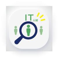 資料①IT人材キャリア採用従業員300名以上規模の企業様向け