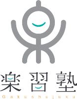サブスクリプション型オンライン公開講座PERSOL Virtual Session「楽習塾(がくしゅうじゅく)」