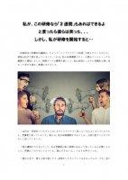 研修講師のマニュアルシリーズ(小冊子)