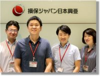 【導入事例】強制ではなく主体的なGRATICAの利用で従業員満足を向上_損害保険ジャパン日本興亜株式会社