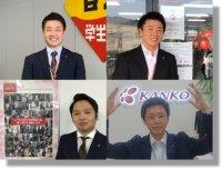【導入事例】繁忙期の士気向上活動から生まれた「ありがとう」を伝える文化の活性化へ_菅公学生服株式会社