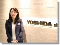 【導入事例】福利厚生でGRATICAを活用し従業員満 足度を向上_株式会社ヨシダ