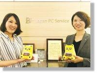 【導入事例】遠隔地同士でも「ありがとう」で従業員満足を向上_日本PCサービス株式会社